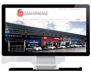 Web Design Portfolio Mobile Apps And Website Catalogue